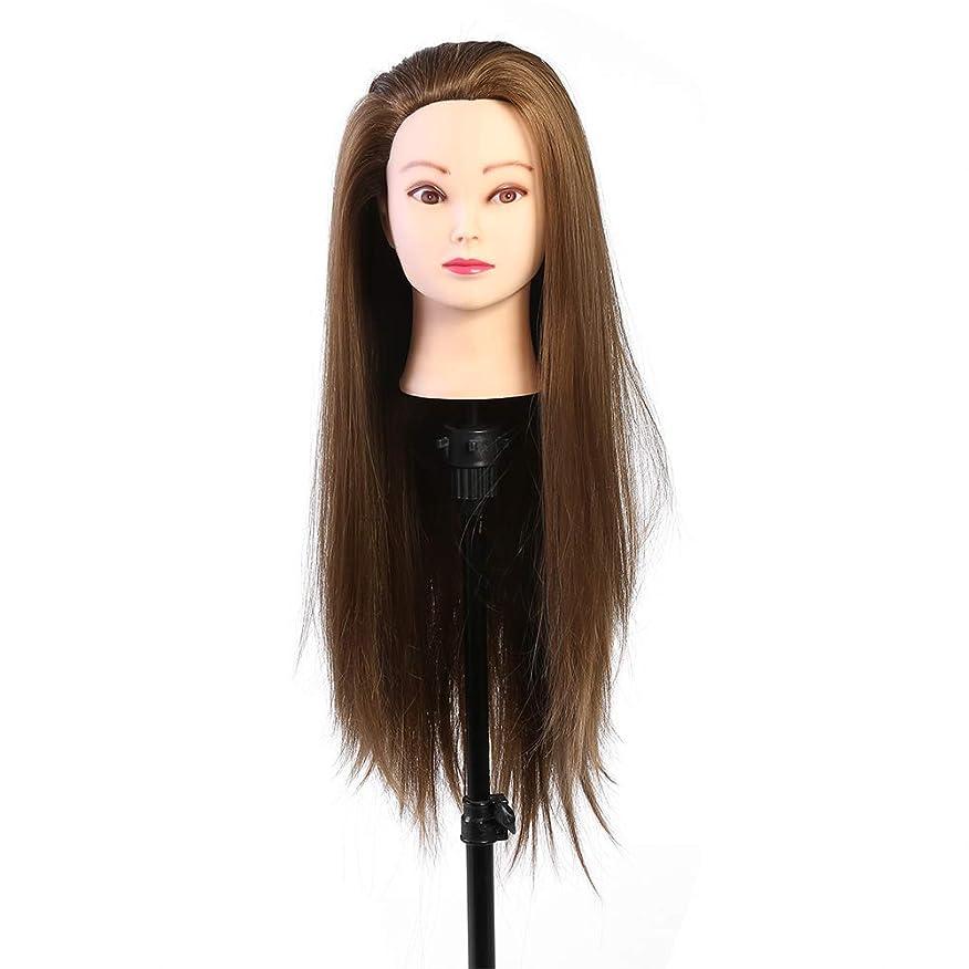 エキス適合するハシーEBTOOLS 練習用ウイッグ メイクアップマネキンヘッド 編み込み練習用 長さ60cm 美容院 トレーニングヘッド