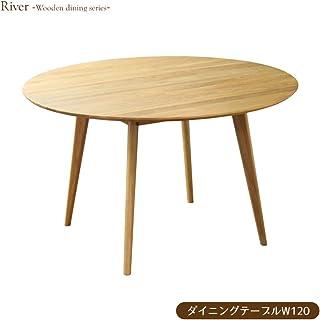 岩附(IWATSUKI) ダイニングテーブル 4人用 円形 単品 無垢材 オーク ナチュラル テーブル 幅120cm 丸形 木製 天然木 新生活 北欧 おしゃれ RIVER リバー OK_RIVER-TABLE120