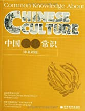 Best common knowledge about chinese culture Reviews
