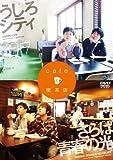 cafeと喫茶店[ANSB-55123][DVD]