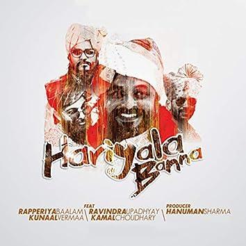Hariyala Banna (feat. Ravinder Upadhyay & Kamal Choudhary)