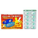 【第2類医薬品】アクロミンカプセルA 20カプセル