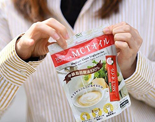 仙台勝山館MCTオイルスティックタイプ(7g×10袋)