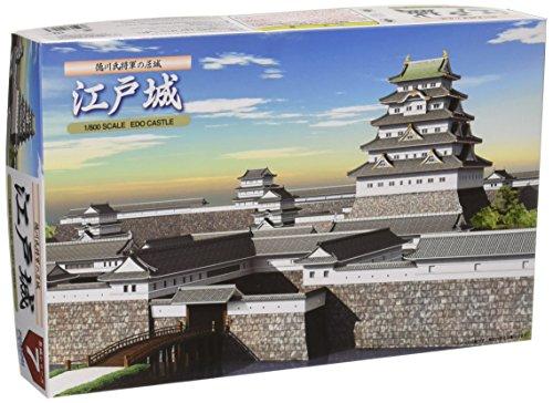 フジミ模型 名城シリーズ 城7 1/800 江戸城