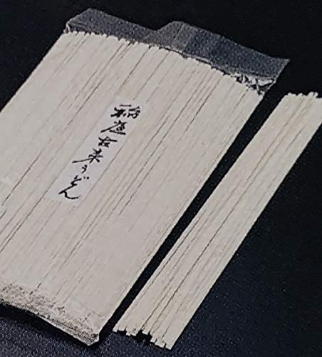 稲庭うどん 500g×36P 乾麺 業務用