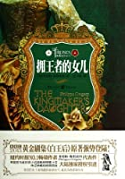 The Kingmakers Daughter (Chinese Edition)