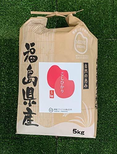 米農家からのお福分け 福島県産 こしひかり 単一米 2kg 玄米 令和2年産 安達太良米