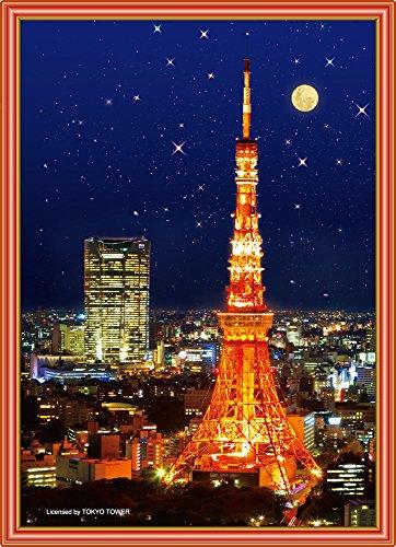 165ピース ジグソーパズル クリスタルパズル 東京タワー (ジグソーパズルタイプ)