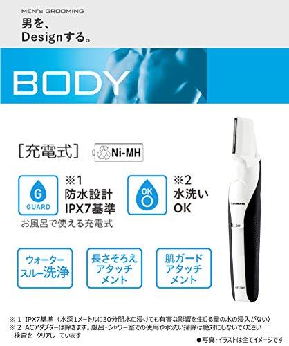 パナソニックボディトリマーお風呂剃り可男性用白ER-GK60-W