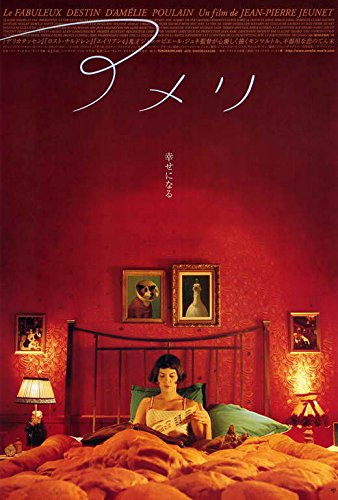 Amelie POSTER Movie (27 x 40 Inches - 69cm x 102cm) (2001) (Japanese Style A)