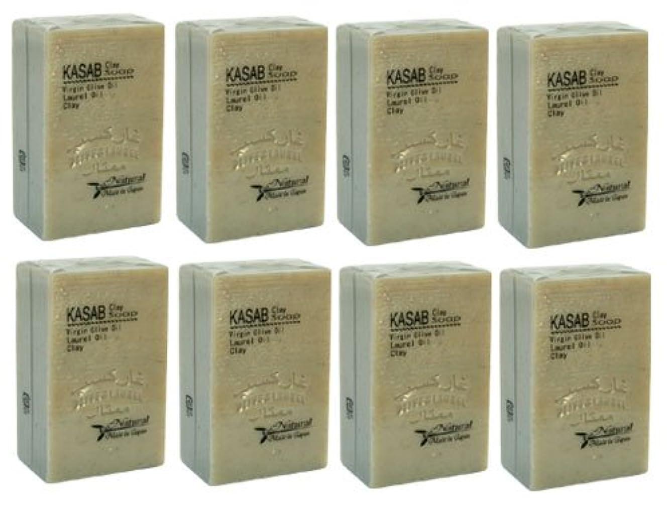 摂氏パプアニューギニア舌なカサブクレイ石鹸8個セット