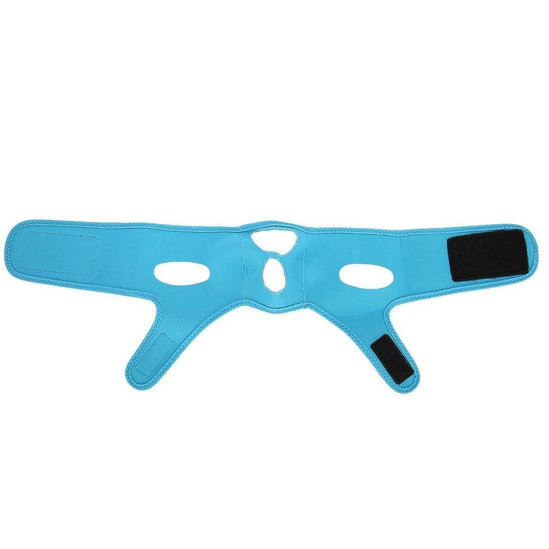 レインコートカラスクレタ引き締めマスク美容包帯 顔の輪郭を改善するためのフェイスマスクのスリム化 Vフェイス 通気性 伸縮性 非変形性