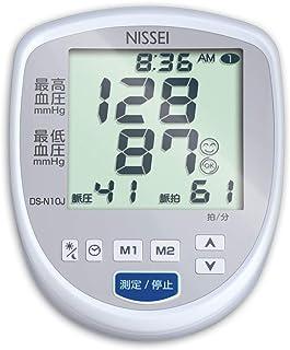 NISSEI デジタル血圧計 DS-N10(J)