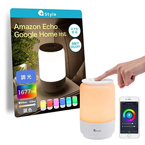 【+Style ORIGINAL】スマートLED ベッドサイドランプ (調光・RGB調色) 電球色 昼白色 Amazon Alexa/Google Home 対応 タイマー 日本メーカー製 アプリ連携 タッチ操作 目に優しい 無段階 調光 調色 寝室 読書 おしゃれ 間接照明 ナイトライト ベッドサイドライト スマート照明