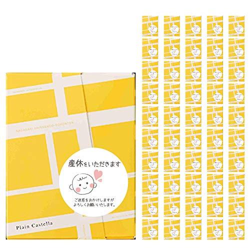 長崎心泉堂 長崎カステラ プチギフト 産休 (産休前の挨拶に) 個包装50個入り お菓子