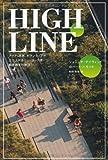 HIGH LINE アート、市民、ボランティアが立ち上がるニューヨーク流都市再生の物語
