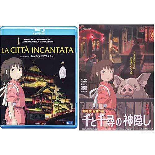 La città incantata + Studio Ghibli Official Poster – Edizione Giapponese - Collector's Limited Edition