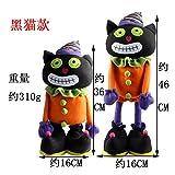 SunBai kreative Cartoon Dolls Teleskop witch Puppe Plüsch Spielzeug Halloween geek ständigen...