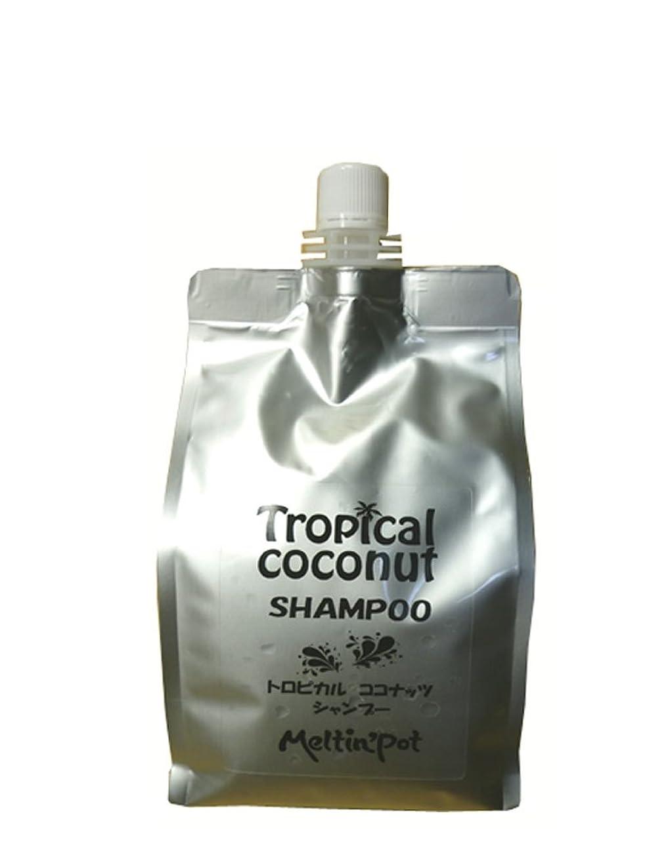 軍団へこみ不利益トロピカルココナッツ シャンプー 詰め替え 1000ml  Tropical coconut shampoo