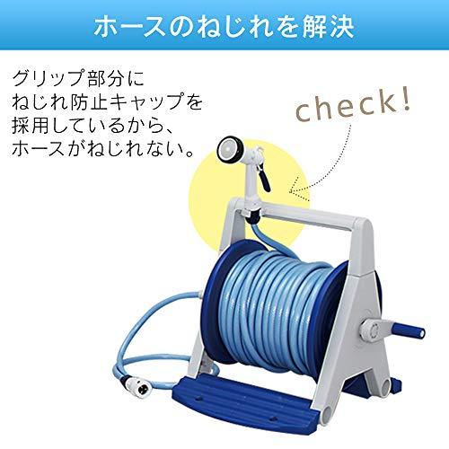 アイリスオーヤマホースリールハイパーリールAタイプHRA-50AGRMグレー/ブルー水やり洗車掃除