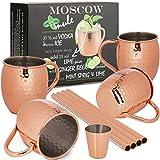 ONVAYA Taza de Moscow Mule | Set de regalo con 4 tazas, medida de barra y paja | Copas de cobre para cócteles | 4 tazas de cobre con una capacidad de 480ml | Juego completo | Gin Mule