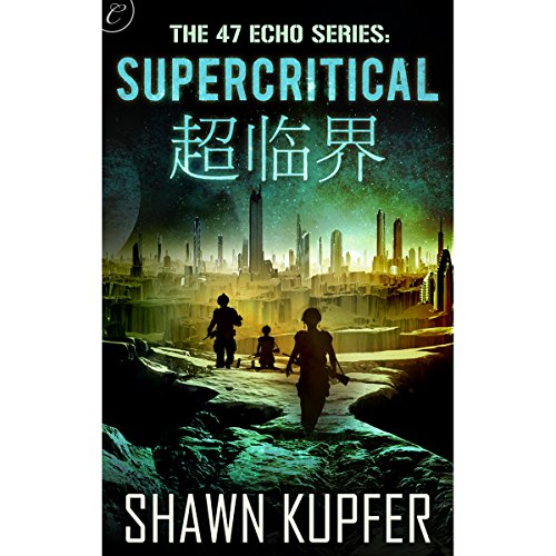 Supercritical audiobook cover art