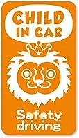 imoninn CHILD in car ステッカー 【マグネットタイプ】 No.54 ライオンさん (オレンジ色)