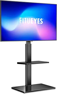 FITUEYES 32 to 60 inch LCD LED Flat Curved Screen TV Stand with Swivel and Heights Adjustable Max VESA 600x400 mm TT206001GB