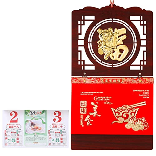 Anazoo 2022 Daily Wall Calendar, 2022 Traditional Chinese Tiger New Year Hanging Schedule Calendar Individual Page per Day Perfect for School Office Home Planning Style