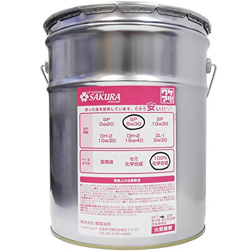 【訳あり オイル缶 20L缶】 エンジンオイル SP 5W-30 (100% 化学合成油) 20L缶(ペール缶) 日本製 4輪車用