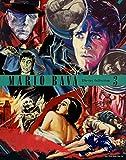 没後40年 マリオ・バーヴァ大回顧 第III期 ブルーレイボックス[Blu-ray/ブルーレイ]