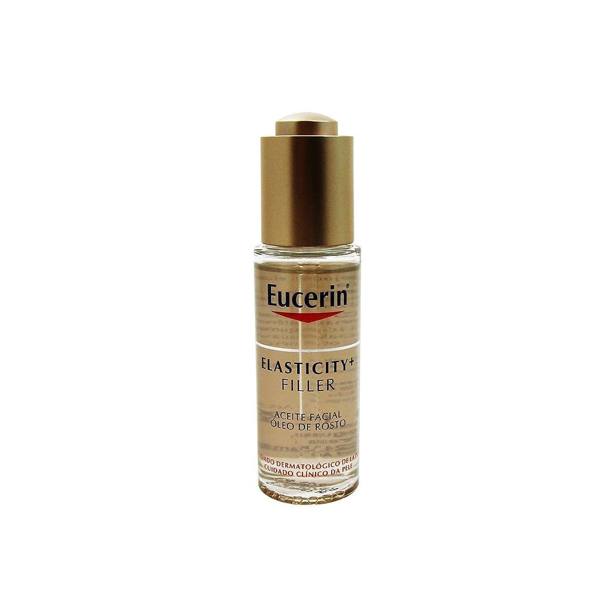 調査シールド印をつけるEucerin Elasticity Filler Facial Oil 30ml [並行輸入品]