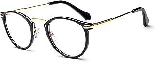 نظارات LOMOL عصرية للطابع الكوري للطلاب بنمط عدسة شفافة للرجال والنساء
