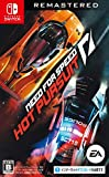 Need for Speed:Hot Pursuit Remastered - Switch