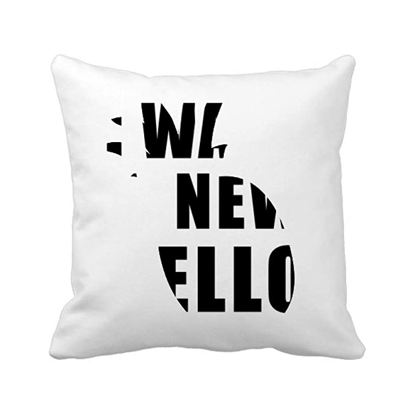 イーウェル組み込む意味私は新しいチェロが欲しい パイナップル枕カバー正方形を投げる 50cm x 50cm