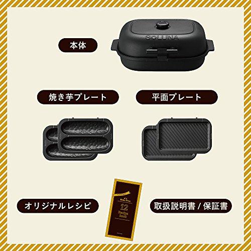 ドウシシャ焼き芋メーカーホットプレート温度調節機能付き平面プレート付きSOLUNAWFS-100