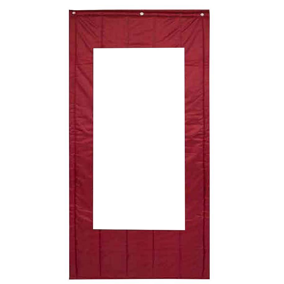 影響力のあるパケット役に立つJIANFEI ドアカーテン大きな窓 トランスペアレント PVC 、3色 20サイズ カスタマイズ可能 (色 : Red, サイズ さいず : 110x230cm)