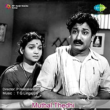 """Onnulaiyirudhu (From """"Muthal Thedhi"""") - Single"""