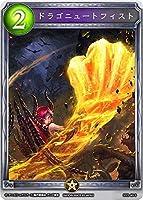 シャドウバース SV2-40S ドラゴニュートフィスト (S シルバーレア) アニメコレクションカード DARKNESSEVOLVED