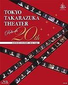 東京宝塚劇場 Reborn 20th ANNIVERSARY