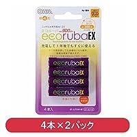 ecorubaEX/エコルーバEX ニッケル水素充電池 単4形8本パック 大容量900mAh BT-JUTG4H4P×2パック