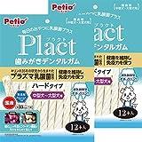 ペティオ (Petio) 犬用おやつ Plact プラクト 歯みがきデンタルガム 中型~大型犬 ハード 中型~大型 (まとめ買い)
