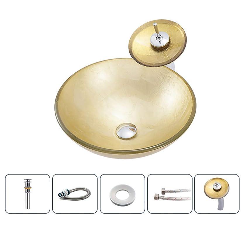 あいまいバッフル抑圧者YX-LAMP 洗面鉢 手洗い鉢カウンターの上の芸術的な浴室の容器の流しの緩和されたガラスは洗面所の流しを滝の蛇口セットおよびポップアップ排水セットと流します,D