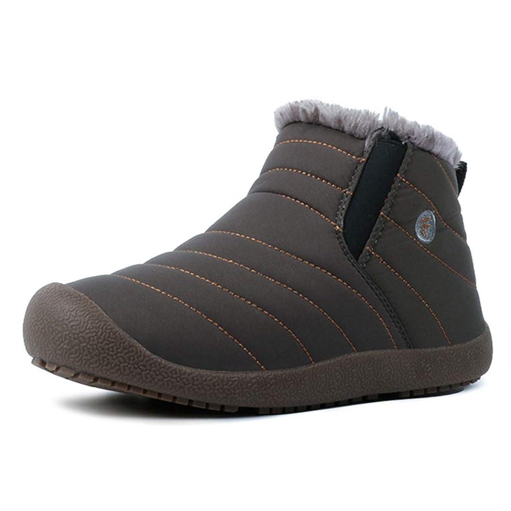 忘れられない大胆不敵ケニアスノーブーツ メンズ スノーシューズ レディース ブーツ キッズ ショート 防水 防滑 軽量 軽い 暖かい裏起毛 防寒 保暖 冬用 カジュアル 綿靴 雪靴