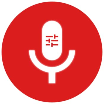 VMod Voice Changer