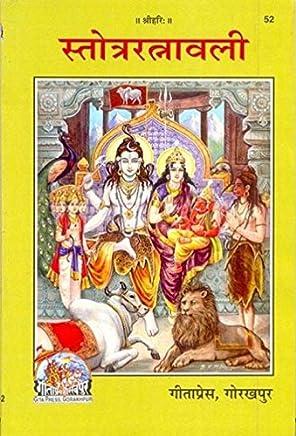 Gita Press Hyderabad