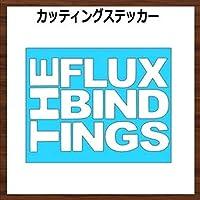 【③】フラックス FLUX カッティング ステッカー (白)