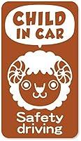 imoninn CHILD in car ステッカー 【マグネットタイプ】 No.56 ヒツジさん (茶色)