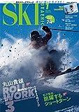 月刊スキーグラフィック 2021年1月号