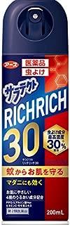 【第2類医薬品】医薬品 サラテクト リッチリッチ30 200mL ×3